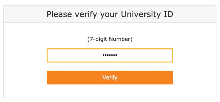 DUO verify you University ID screen