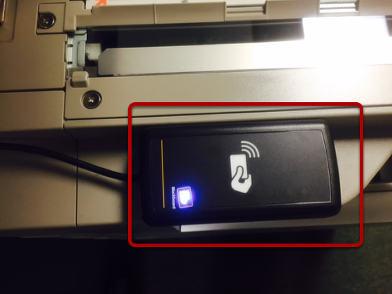 An image of the card reader, circled.