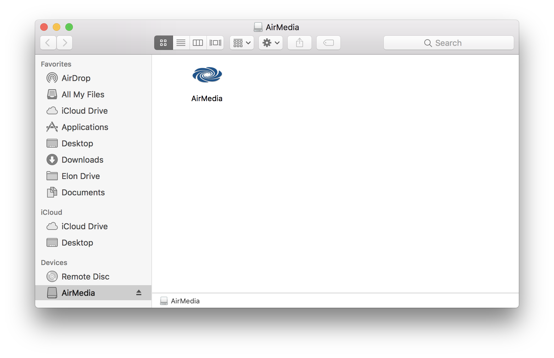 Photo of the install icon for AirMedia