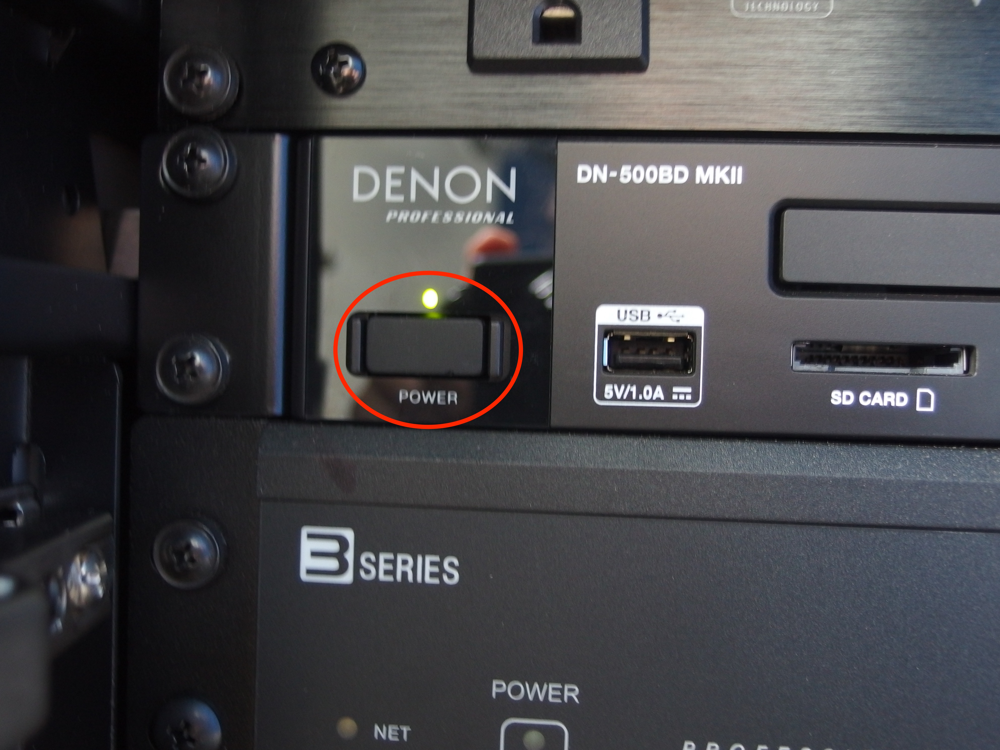 Photo of power button for the blue ray dvd player