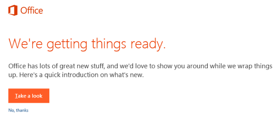 An image of the takea  look at office prompt.